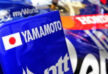 Naoki Yamamoto