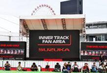 Circuit atmosphere - fan area, Japanese Grand Prix, Suzuka