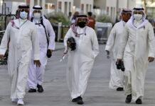 Saudi Arabian Grand Prix