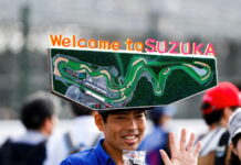 Japanese Grand Prix, Suzuka